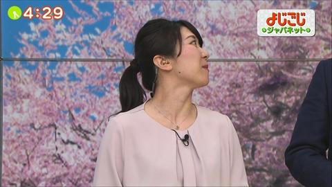 matsumaru20032305