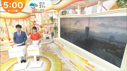 minagawa19082329