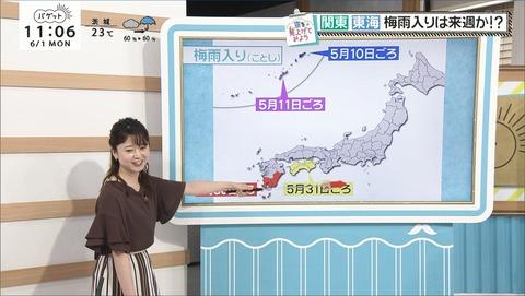 miyazaki20060102