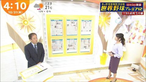minagawa19103114