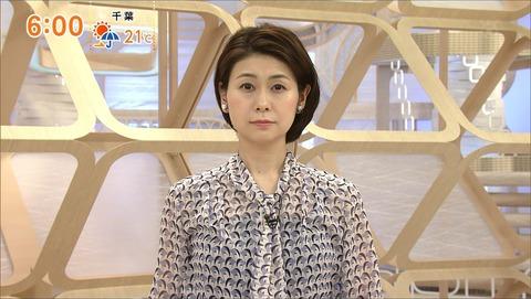 yamanaka20032201