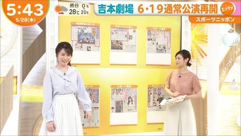 minagawa20052855
