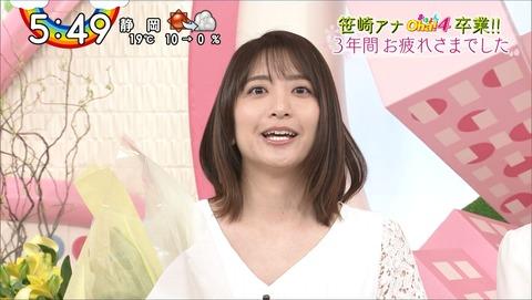sasazaki20032343