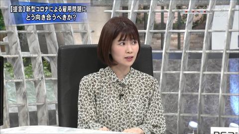 takeuchi20052603