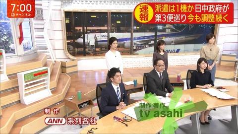 hayashi20013012
