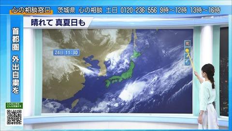 nakamura20052402