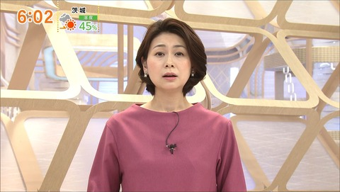 yamanaka20040502