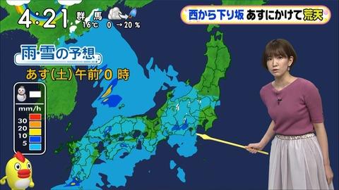 iwata20041707