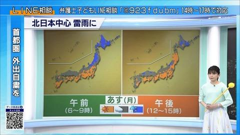 nakamura20052408