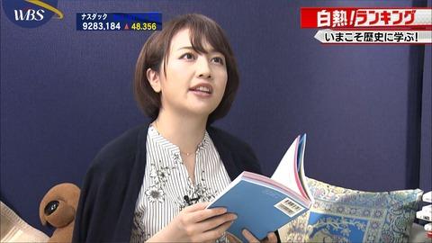 aiuchi20051903