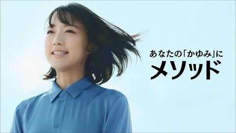 takeuchi20060101