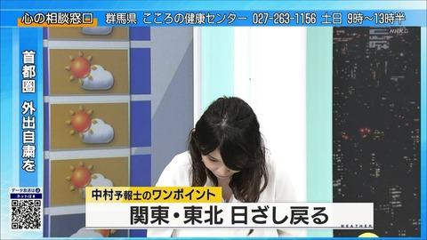 nakamura20052318