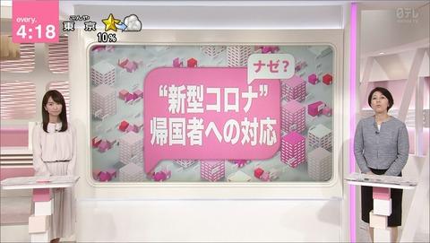 nakajima20013011