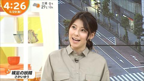 kamimura20052903