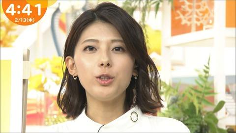 kamimura20021314