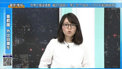 fukuoka20051709