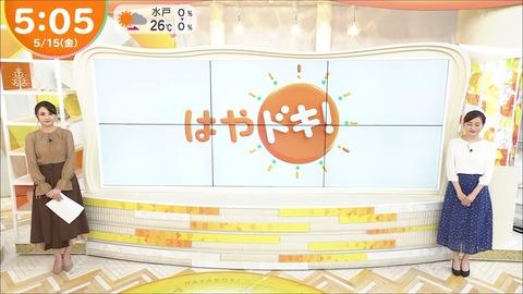 yamagata20051507
