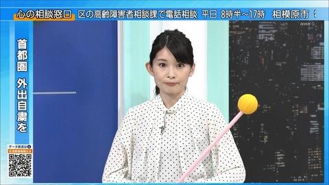 nakamura20051016