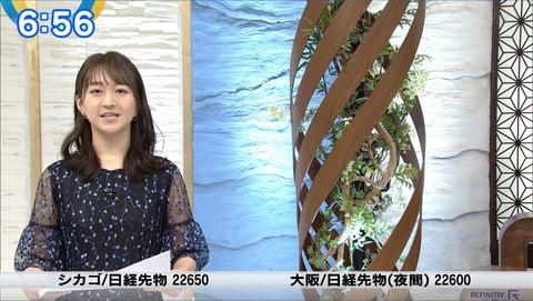 katafuchi20060309