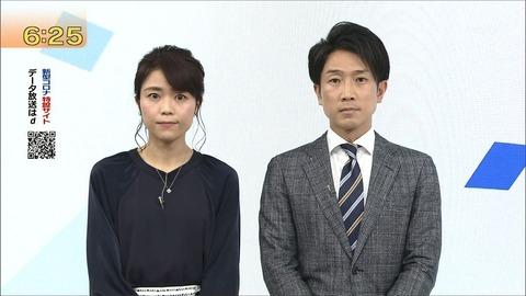 nakayama20032304