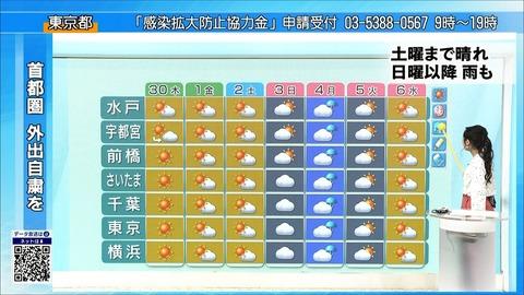 hirano20042907