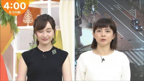 minagawa19082304
