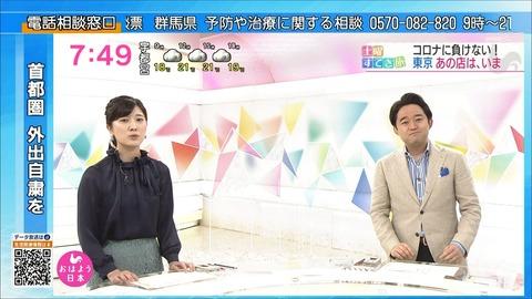 ishibashi20050903