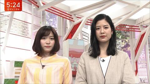 hisatomi20032501