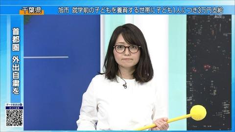 fukuoka20051708