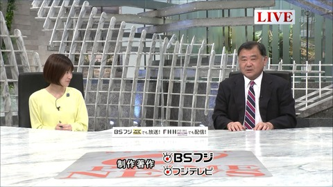 takeuchi20042905