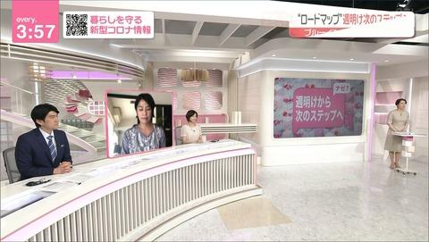 suzue20052901