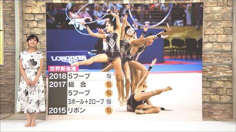 takeuchi19091715