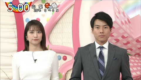 sasazaki20030918