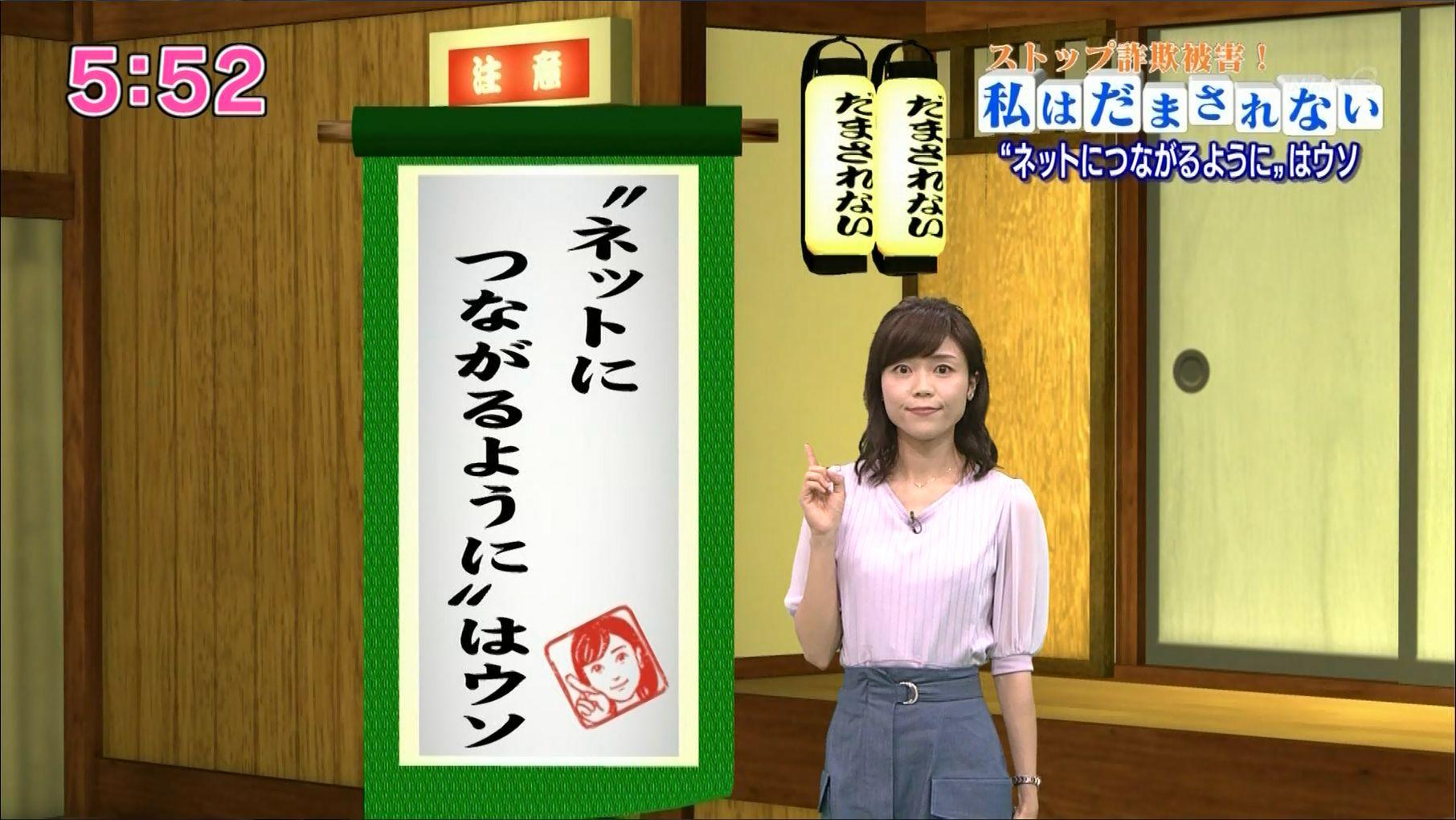 日本 中山 果奈 おはよう