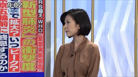 nishino20020101