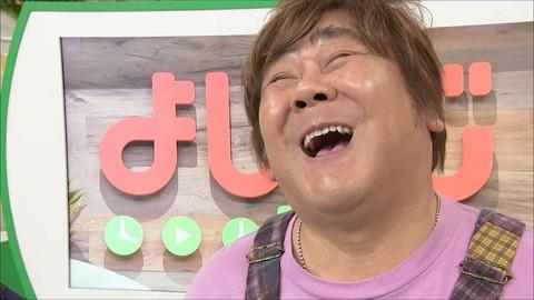 matsumaru20030201