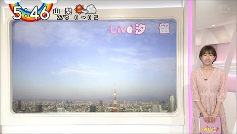 iwata20051525