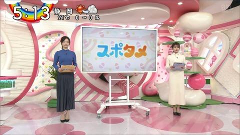 sasazaki20030922