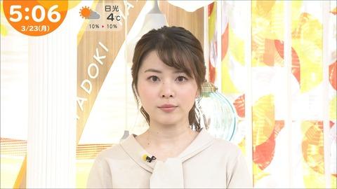 minagawa20032333