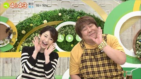 matsumaru20021709