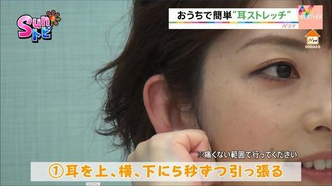 naraoka20051005
