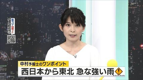 nakamura20053027