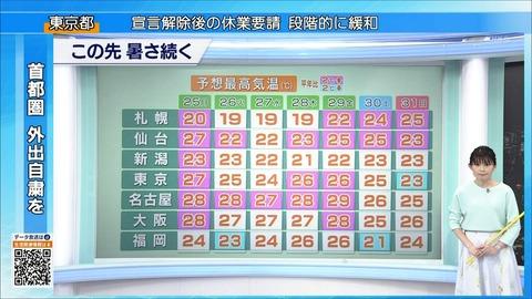 nakamura20052412