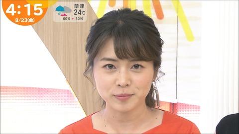 minagawa19082312