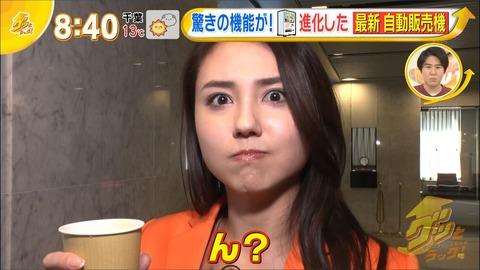 yamagata20011303