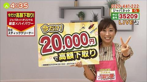 matsumaru20030205
