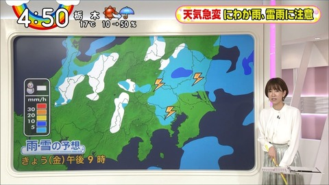 iwata20042415