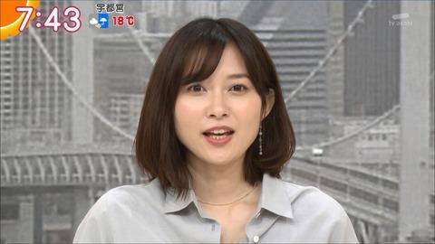 hisatomi20050608