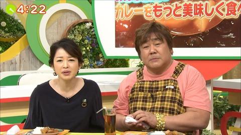 matsumaru20012703