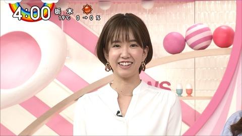 ushiro20032604